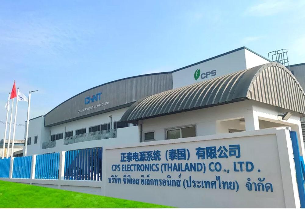 CHINT Thailand Company