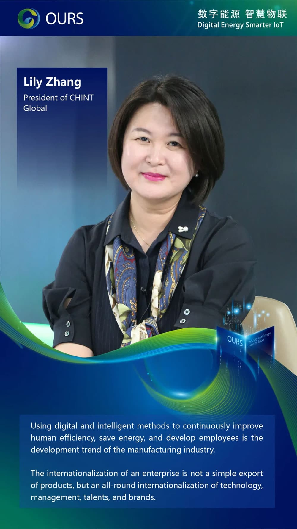 Interview to President of CHINT Global